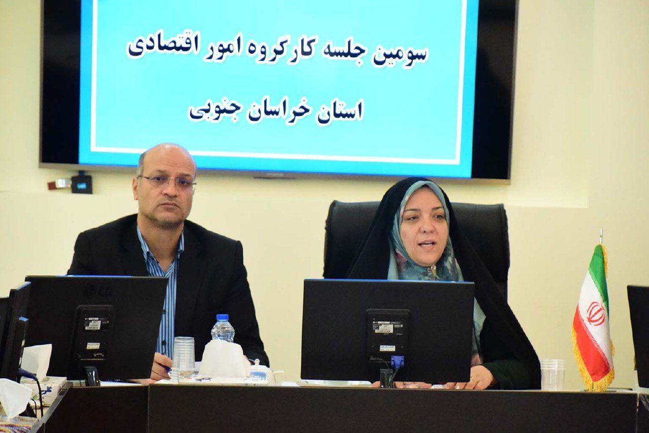 برگزاري سومين جلسه كارگروه اموراقتصادي استان
