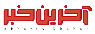 يازدهمين جلسه ستاد راهبري و مديريت اقتصاد مقاومتي استان
