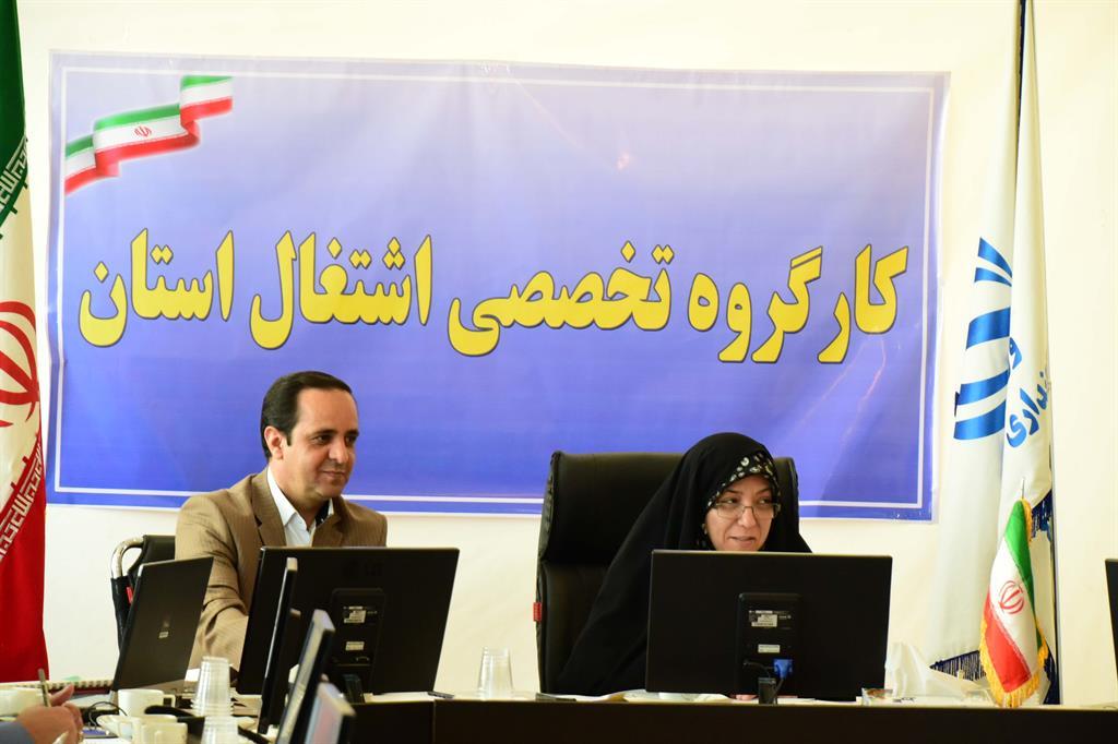 برگزاري سومين جلسه كارگروه تخصصي اشتغال استان- مورخ1396/05/01