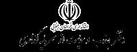 دفتر جذب و حمایت از سرمایه گذاری خراسان جنوبی